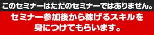 2016-09-10_092600