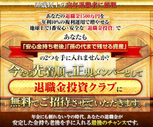 2016-10-09_170654