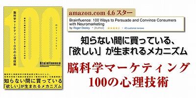 3月30日迄期間限定で 3,700円⇒2,980円(税抜) 送料は無料