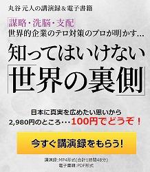 【無料】優良本紹介